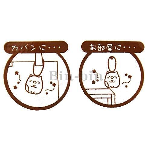 角落生物 茉莉花芳香吊飾炸豬排/793-964