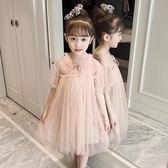 女童夏季洋裝2018新款潮洋氣網紗裙兒童公主裙小女孩蓬蓬裙夏裝禮物限時八九折