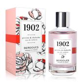 1902 摩登雅致 牡丹&大黃淡香水(100ml)【ZZshopping購物網】