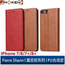 【默肯國際】Fierre Shann 真皮紋 iPhone 7/8/SE2 /7+/8+ 錢包支架款 磁吸側掀 手工PU皮套保護殼