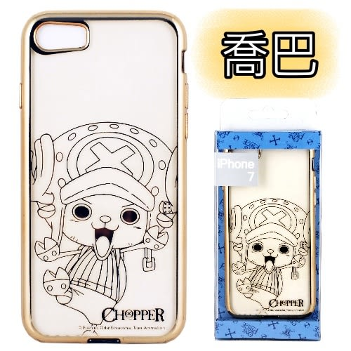 【航海王 】時尚質感金色電鍍保護套-人物系列 iPhone 7 (4.7吋)