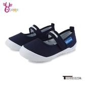 【台灣製造】TOPUONE 中童 幼稚園室內鞋 軟底 H7866#藍色◆OSOME奧森鞋業