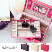 收納愛情皮革編織手提野餐珠寶盒手錶收納盒飾品盒【OD015】璀璨之星☆