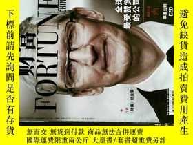 二手書博民逛書店FORTUNE罕見CHINA 財富 中文版雜誌 2016年5月 全球最受贊賞的公司Y14610 出版20