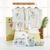 新生的兒寶寶衣服0-3個月半袖禮盒男女寶寶新生兒四季薄款 茱莉亞嚴選