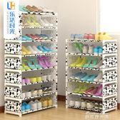 家用簡易鞋架多層鞋柜簡約現代門廳柜經濟型組裝多功能防塵省空間   麥琪精品屋