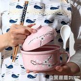 日式雪花陶瓷大號帶蓋泡面碗面杯湯碗帶手柄學生飯碗便當盒  依夏嚴選