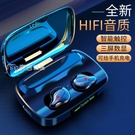 藍芽耳機真無線藍芽耳機雙耳5.0運動跑步游戲超長待機持續迷你隱形小型單耳入耳 快速出貨