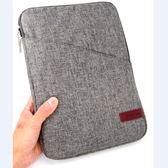 iPad包包 9.7/11/10.5寸蘋果新iPad air2/3 pro平板電腦殼保護皮套內膽包袋