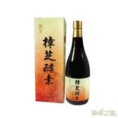 【草本之家】御天樟芝酵素液(750ml/瓶)