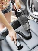 吸塵器 車載吸塵器汽車吸塵器 12V車用車內強吸力大功率 干濕兩用 現貨快出