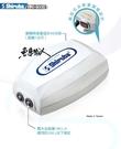 Shiruba 銀箭【PRO-6000 打氣機】【雙孔二段馬達】空氣幫浦 打氣馬達 加強靜音 魚事職人