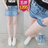 【五折價$395】糖罐子造型鈕釦口袋縮腰單寧褲裙→淺藍 預購【KK5899】
