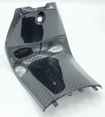 Dream S Cub 5D黑色碳纖維車身蓋 (DRAGON)