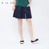 a la sha 阿財家族闖關遊戲短褲裙