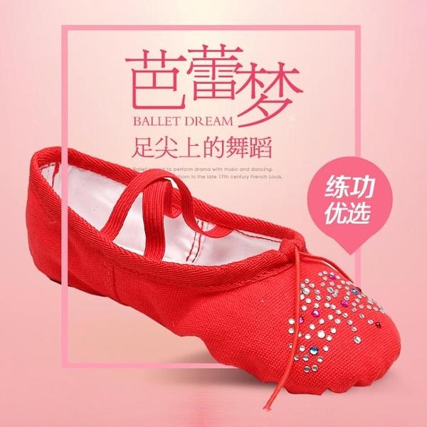 降價兩天 舞蹈鞋兒童女軟底練功貓爪公主女童粉色幼兒跳舞形體新款芭蕾舞鞋