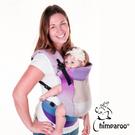 Chimparoo Trek Air-O 嬰兒揹帶/輕盈好收納/揹帶/背帶/背巾 - 紫晶