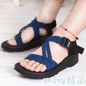 增高男士厚底涼鞋夏季韓版戶外休閒男鞋子越南沙灘鞋露趾2018新款