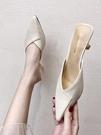 半拖高跟鞋女年新款網紅尖頭拖鞋外穿夏ins潮時尚包頭穆勒鞋「時尚彩紅屋」