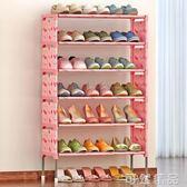 索爾諾簡易多層鞋架組裝防塵鞋櫃經濟型鐵藝收納架可然