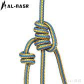攀登繩  戶外攀樹繩耐磨安全繩園林作業靜力繩爬樹繩索攀爬裝備 nm13837【VIKI菈菈】