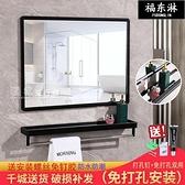 浴室鏡衛生間浴室鏡子免打孔壁掛貼墻梳妝鏡臥室衛浴帶置物架廁所化妝鏡YJT 快速出貨