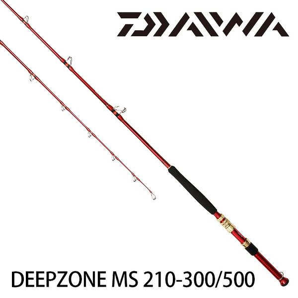 漁拓釣具 DAIWA DEEP ZONE MS 210-300/500 [導環樣式船釣竿]
