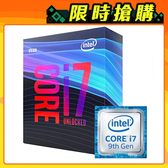 【Intel 英特爾】第九代 Core i7 9700K 八核心處理器