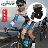 Lifeproof 多功能專利 自行車專用  單車架/機車架iPhone 6s 6 plus iPod s5 s6 edge m9 e9 z3 z4  保護殼專用