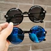 兒童太陽鏡男童可愛防紫外線小孩太陽眼鏡潮女童寶寶時尚字母墨鏡 【快速出貨】