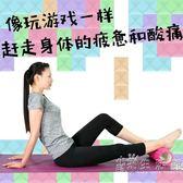 泡沫軸肌肉放鬆按摩滾軸健身瑜伽柱滾筒輪狼牙棒普拉提  小時光生活館