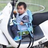 電動車前置座椅可折疊座椅摩托踏板車寶寶兒童小座椅自行車坐椅子CY『小淇嚴選』