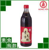 【工研酢】素食烏酢(600ml‧烏醋‧沾醬)