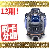 《台南佳電》~分期零利率~ Electrolux UltraFlex ZUF4204 / ZUF4204REM 伊萊克斯 免紙袋吸塵器