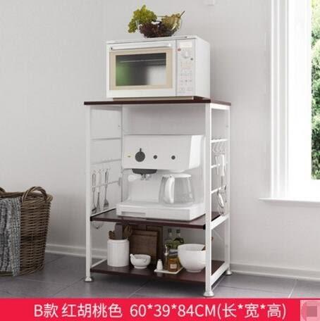 億家達*創意廚房置物架微波爐架子多層架多功能廚房收納架落地架6(主圖款B款黑胡桃色)