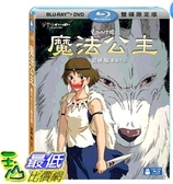[COSCO代購] W124215 BD - 魔法公主 BD+DVD 限定版 (2碟)
