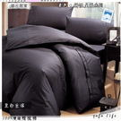 高級美國棉˙【薄被套+薄床包組】6*6....