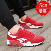 春季新款男鞋休閒鞋韓版增高運動鞋男士板鞋旅游跑步鞋子男透氣鞋  夏季上新