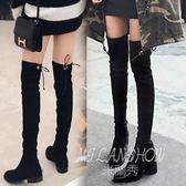過膝長靴 秋冬平底高跟粗跟靴子長筒靴高筒女靴彈力靴過膝靴