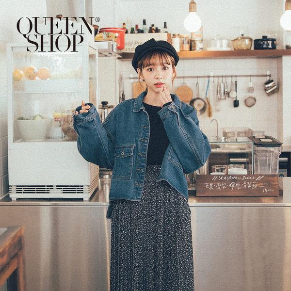 Queen Shop【02050248】雙口袋前短後長牛仔外套*現+預*