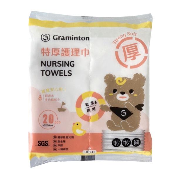 (新包裝)妙妙熊 護理巾 超柔厚,尺寸30x30 (60包/箱) 無塵【杏一】