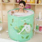 聖誕節交換禮物-浴缸 成人泡澡洗澡浴桶家用泡澡沐浴桶折疊式洗澡桶浴盆兒童塑料RM