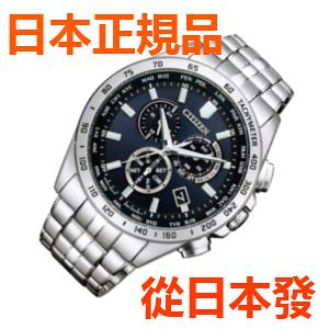 免運費 日本正規貨 CITIZEN  Citizen Collection Direct flight  計時碼表 太陽能無線電鐘 男士手錶 CB5870-91L