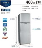 ↙0利率/免運費↙ SAMPO聲寶460公升 1級能效 變頻雙門冰箱 SR-B46D 原廠保固【南霸天電器百貨】