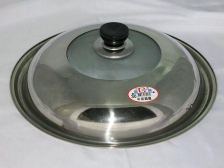 **好幫手生活雜鋪** 雅緻組合鍋蓋 30cm