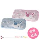 枕頭 嬰兒床冰絲涼蓆 幼兒園兒童涼蓆席子
