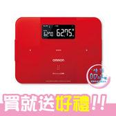 OMRON HBF254c 歐姆龍體脂計 (兩色可選) 一年保固 公司貨 體重計 體脂肪計【生活ODOKE】