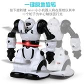 遙控機器人會走路迷你玩具男孩益智充電動桌面游戲六一兒童節禮物