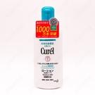 【日本花王】 Curel 保濕身體乳液 220ml