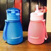 韓版季水杯塑料吸管杯檸檬杯創意兒童水壺便攜女士可愛學生水瓶『櫻花小屋』